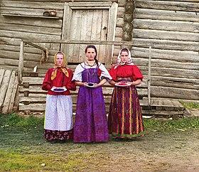 Русская женщина с молодым фото 47-453