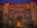 Puerta de San Ildefonso (Mezquita de Córdoba).JPG