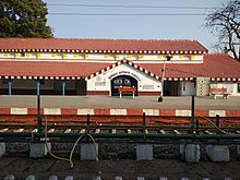 Purulia junction railway station 2.jpg
