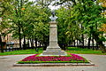 Pushkin monument Kharkov.JPG