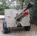 QF-25-pounder-beyt-hatotchan-1.jpg