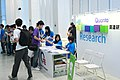 Quanta Research at COSCUP 20120818.jpg