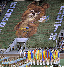 RIAN archive 488322 Flag-bearers of states-participants of the XXII Summer Olympic Games cropped.jpg