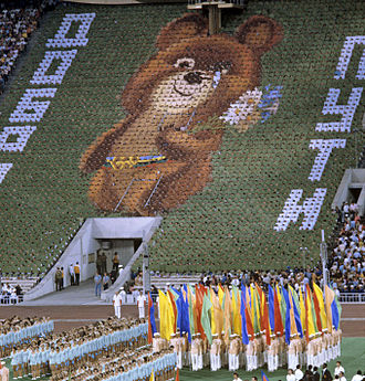 Card stunt - Misha in 1980, Moscow