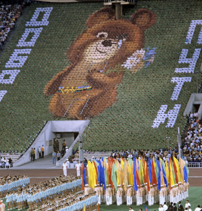 RIAN archive 488322 Flag-bearers of states-participants of the XXII Summer Olympic Games cropped