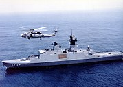 ROC Navy PFG3-1202 and S-70C.jpg