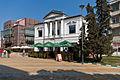 RO AG - Casa I. I. Purcăreanu, ulterior Ateneul Popular 2.jpg