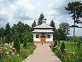 RO VL Biserica de lemn din Milostea (2).jpg