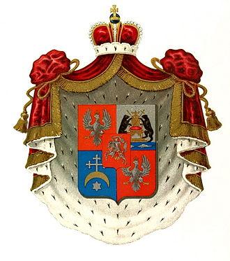 Kurakin - Princely arms of the Gediminid Russian princely family of Kurakin