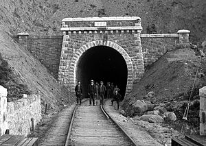 Midland Great Western Railway - Tunnel at Newport on the Westport to Achill branch line.