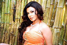 Rakhi Sawant visited Charisma Spa in Banglore 05.jpg