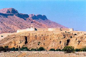 Fauna of Sindh - Rani Kot, a fort in the Kirthar range.