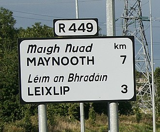 Road signs in Ireland - A simpler black-on-white regional road sign