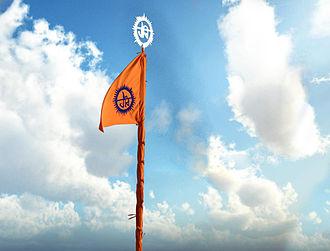 Ravidassia religion - Religious Flag