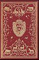Reliure fables La Fontaine armoiries marquise de Pompadour.jpg