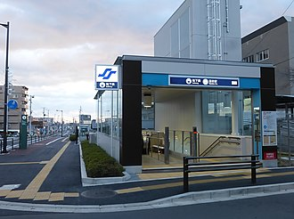 """Rembo Station - The """"West 1"""" entrance in December 2015"""