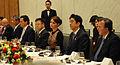 Reunión privada del Presidente de los Estados Unidos Mexicanos, Lic. Enrique Peña Nieto, y su esposa la señora Angélica Rivera de Peña, con Su Majestad Akihito, Emperador de Japón, y la Emperatriz Michiko (8630916835).jpg