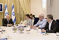Reuven Rivlin opened the consultations after the 2015 elections with the HaBayit HaYehudi (2).jpg