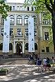 Riga Landmarks 68.jpg