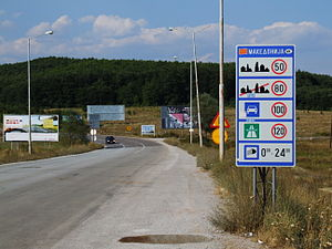 Transport in the Republic of Macedonia - A-4 near border crossing in Qafë Thanë