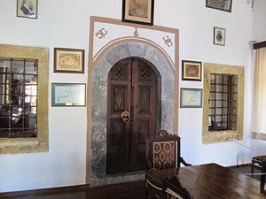 Hafiz Ahmed Agha Library - Image: Rodi, Hafiz Ahmed Agha Library, interno 02