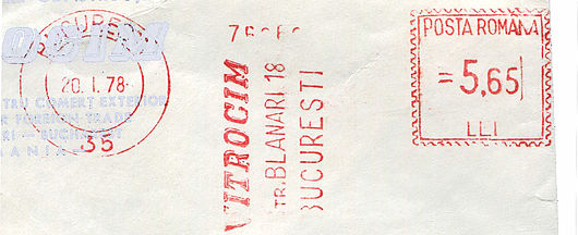 Romania stamp type FA5.jpg