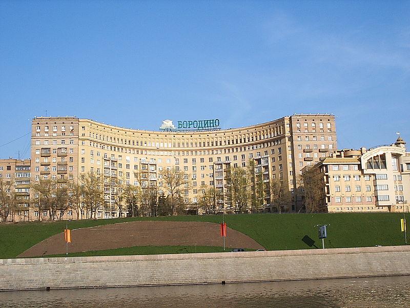 File:Rostovskaya.JPG