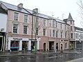 Royal Arms Facade, Omagh - geograph.org.uk - 152094.jpg