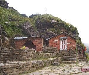 Rudranath - Image: Rudranath temple