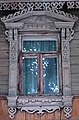 Russia - windows of the building - 022.jpg