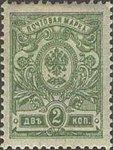 Russia 1908 Liapine 81 stamp (2k green).jpg