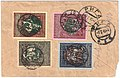 Russia 1915-02-07 registered cover Petrograd-Riga reverse.jpg