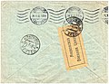 Russia 1915-12-16 censored cover reverse.jpg