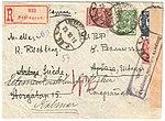 Russia 1916-10-25 censored registered cover.jpg