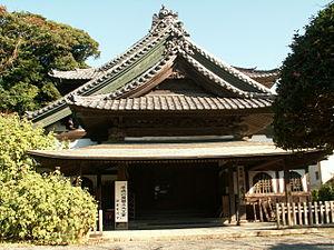 Matsushiro Domain - Part of the Matsushiro domain's Edo estate, relocated to Kamakura and used as a hall at Ryuko-ji Temple