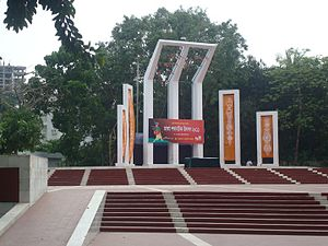 Shaheed Minar, Dhaka - The Shaheed Minar (side view)
