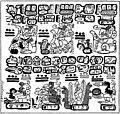 SMT D217 Maya symbols of animals.jpg
