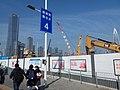 SZ 深圳灣口岸 Shenzhen Bay Port bus terminus to footbridge January 2020 SSG 03.jpg