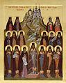 Saints of Sviatohirsk Lavra, Ukraine.jpg