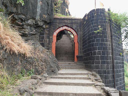 Sajjangad entrance