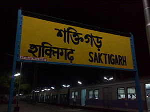Saktigarh railway station.jpg