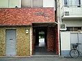 Sakuracho - panoramio (9).jpg