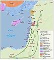 Saladin's Conquest fa.jpg