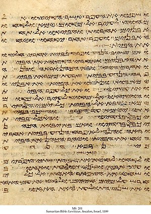 Ancient Hebrew writings - A page from the Samaritan version of Leviticus, written in the Samaritan script.