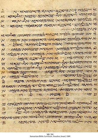 Samaritan alphabet - Image: Samaritan Leviticus