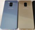 Samsung Galaxy A8 (9).png