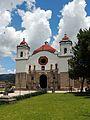 San Bartolo Coyotepec, Oaxaca.jpg