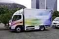 Sanlih E-Television 5335-J8 20181006b.jpg