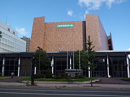 Sapporo Art and Culture Hall.JPG