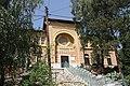 Sarajevo islamic institute IMG 9417.JPG